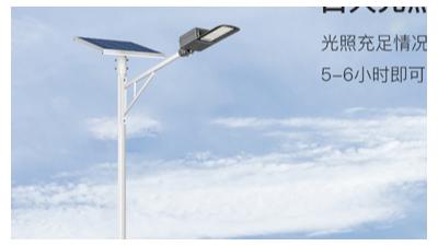 led太阳能路灯合适低阳光照射地域应用
