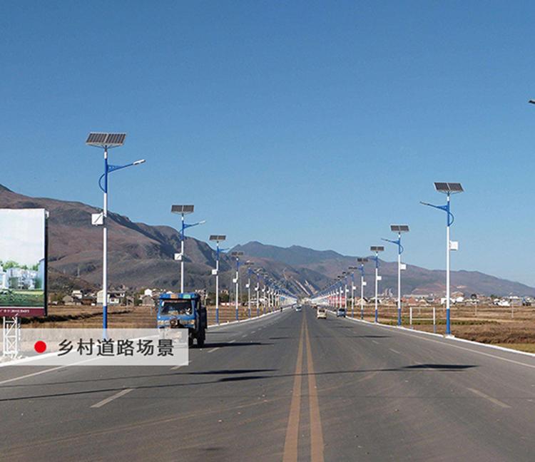 乡村太阳能路灯_6米太阳能路灯_太阳能路灯价格
