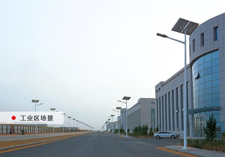 厂区太阳能路灯_7米太阳能路灯_太阳能路灯价格