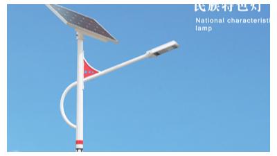 原来这般,就由于那样我国才大力发展太阳能路灯!