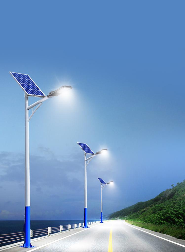 led太阳能路灯_太阳能路灯价格_太阳能乡村路灯