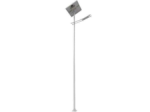 太阳能路灯 ND-R59