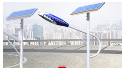 太阳能路灯占有了非常大市场份额的销售市场