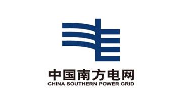 南德合作伙伴:南方电网