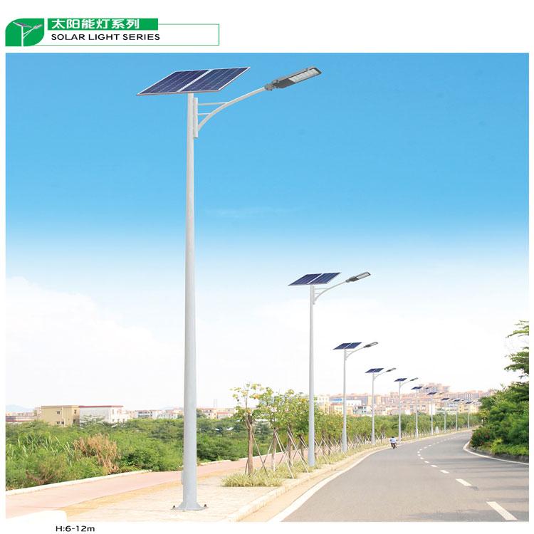 农村太阳能路灯_太阳能路灯_太阳能路灯价格