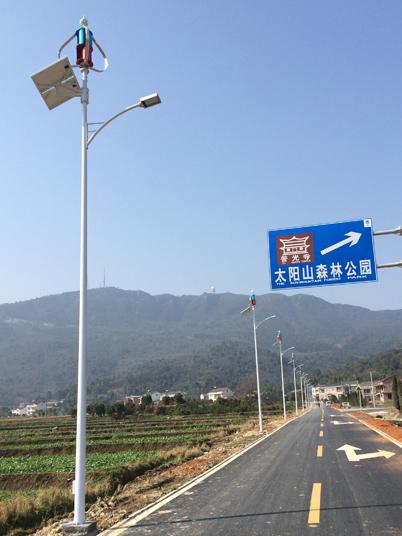 湖南省常德市太阳谷旅游区太阳能风光互补路灯工程案例