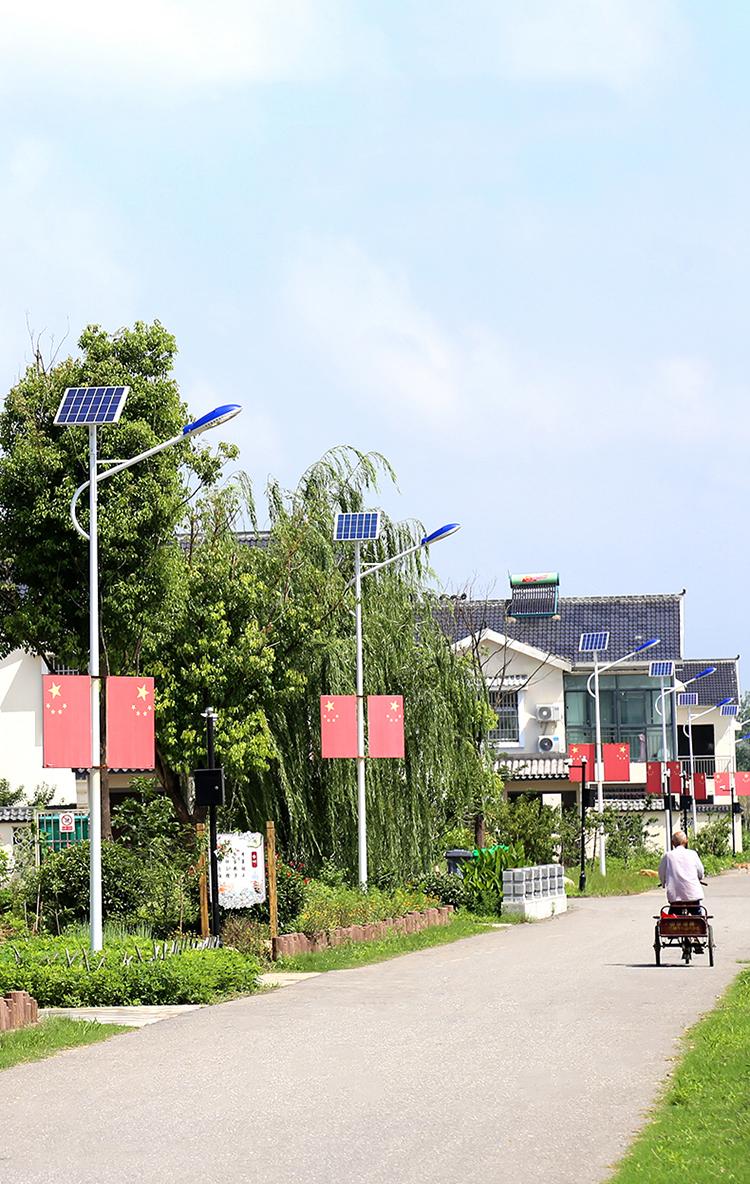 led太阳能路灯_农村太阳能路灯_南德太阳能