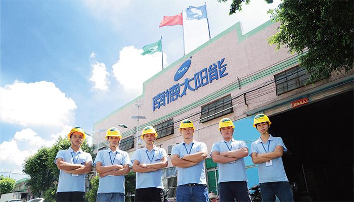 太阳能路灯安装人员 太阳能路灯厂家 南德太阳能灯饰有限公司