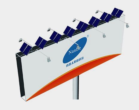 太阳能户外广告牌