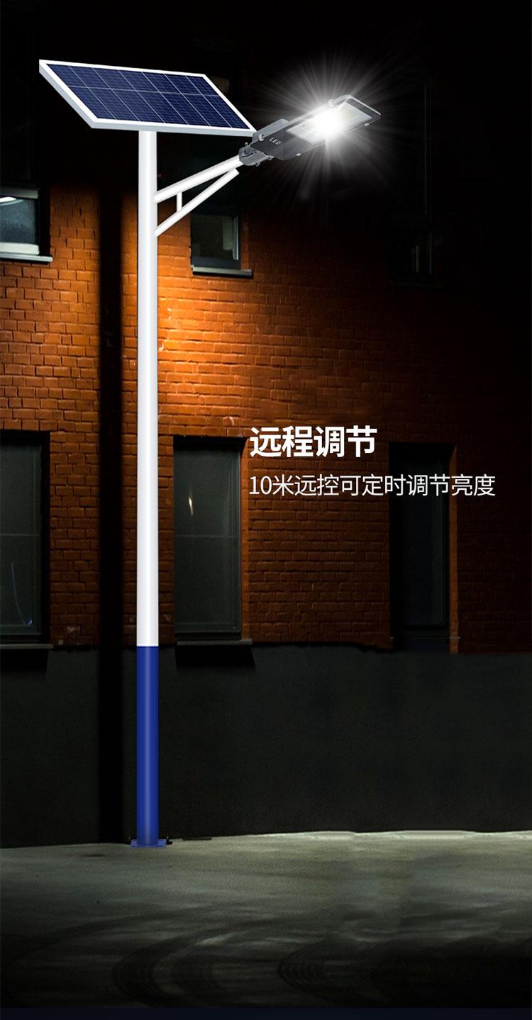 太阳能LED路灯_南德太阳能路灯_贵州太阳能路灯