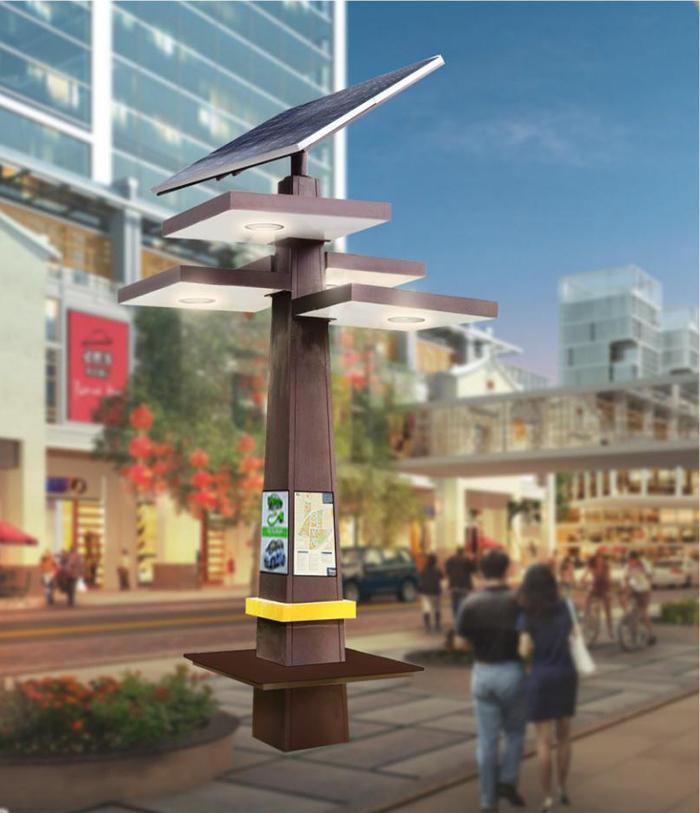 智慧路灯 城市照明路灯 南德太阳能灯饰有限公司