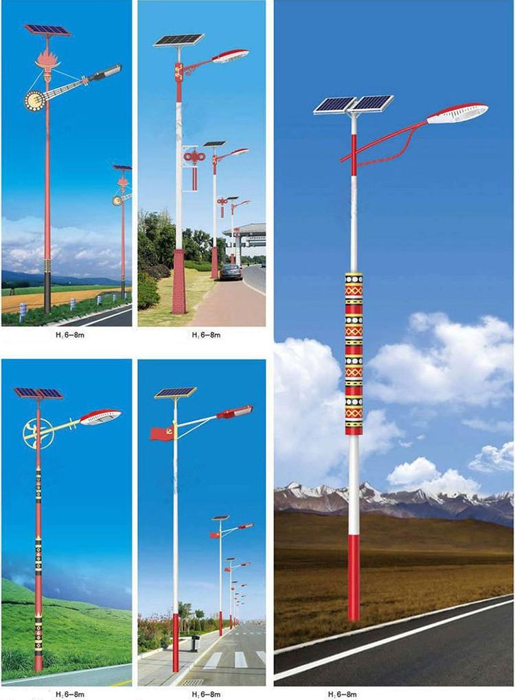 农村太阳能路灯_30W太阳能路灯_6米太阳能路灯