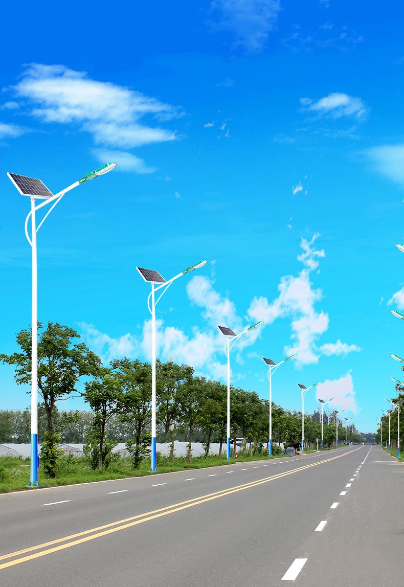 太阳能路灯_太阳能路灯杆_太阳能路灯生产厂家