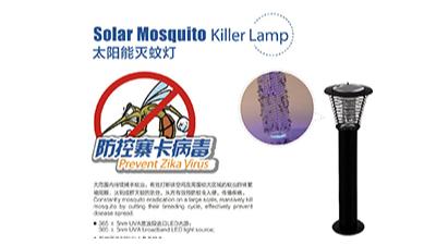 led太阳能灭蚊灯的应用优点
