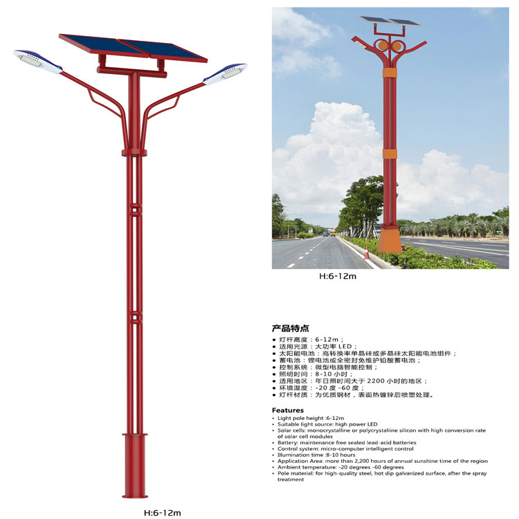太阳能路灯价格_太阳能路灯_6米太阳能路灯