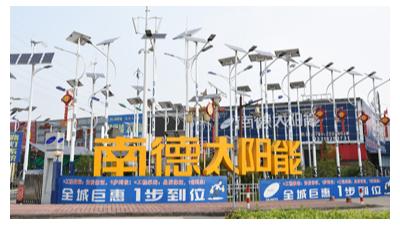 中山太阳能路灯厂家面对低价格市场,该如何去看待