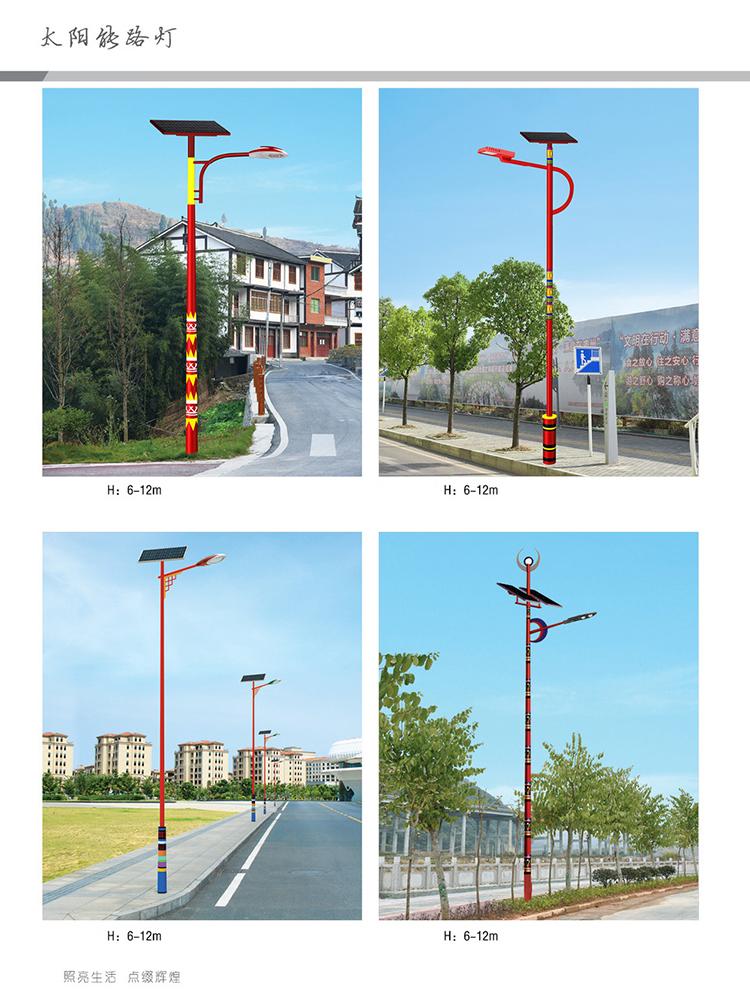 新农村太阳能路灯_太阳能路灯价格_太阳能路灯生产厂家