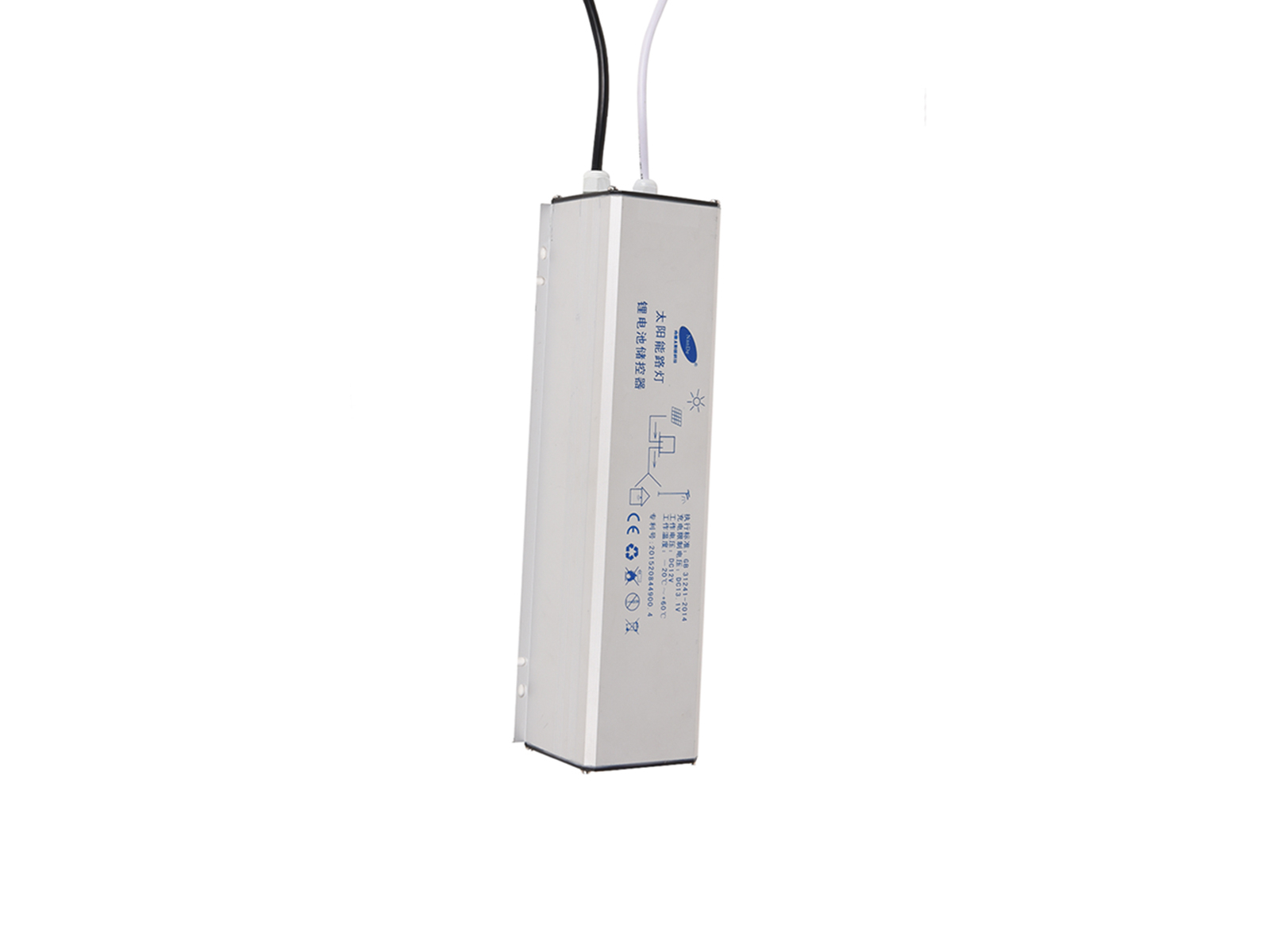 太阳能路灯锂电池