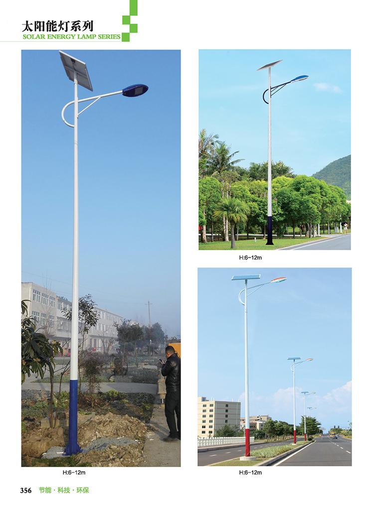 广西太阳能路灯_新农村建设太阳能路灯_太阳能路灯多少钱一个