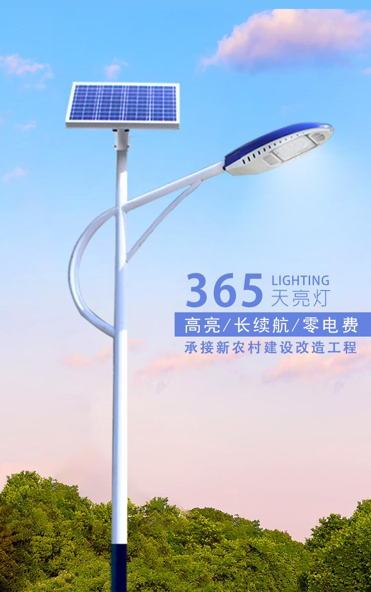 太阳能led路灯_工程太阳能路灯_新农村太阳能路灯