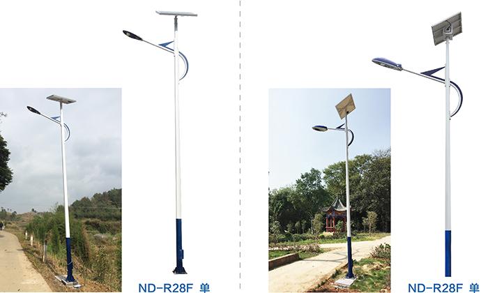 太阳能道路灯 太阳能路灯品牌 LED太阳能灯