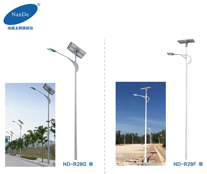 南德太阳能路灯 LED太阳能路灯 太阳能路灯厂家
