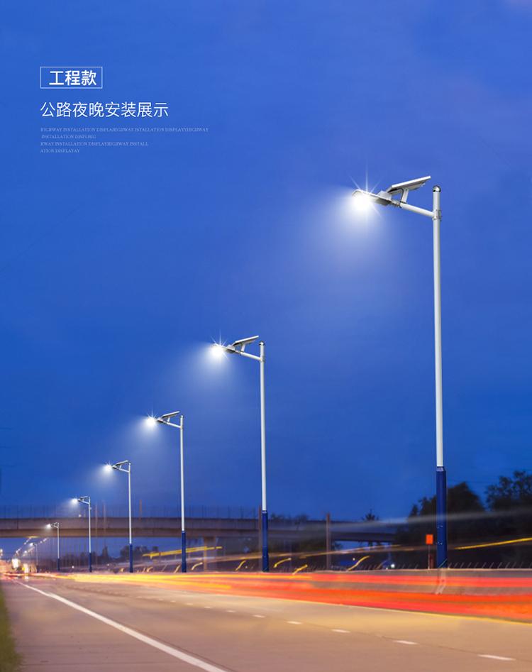 广东中山太阳能路灯_美丽乡村太阳能路灯_南德太阳能路灯