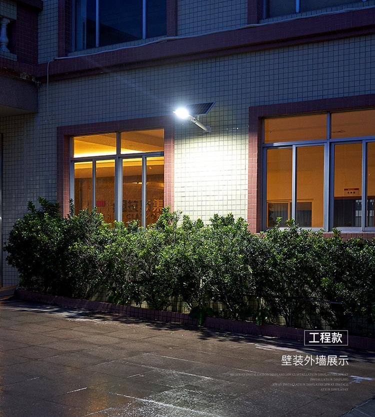 太阳能路灯_太阳能工程路灯_广西太阳能新农村路灯