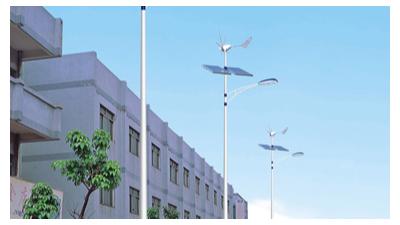 风光互补太阳能路灯品质如何?