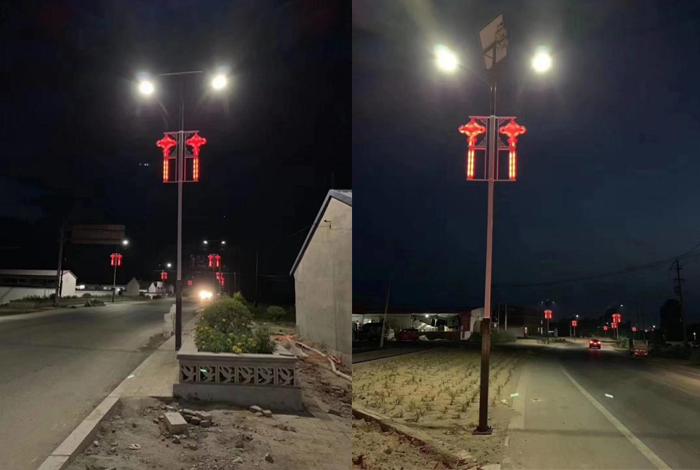 太阳能路灯亮灯效果 双头中国结路灯 南德太阳能灯饰有限公司